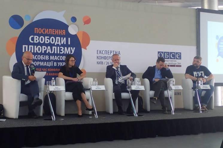 Як на конференції під егідою ОБСЄ винесли смертний вирок Сенцову