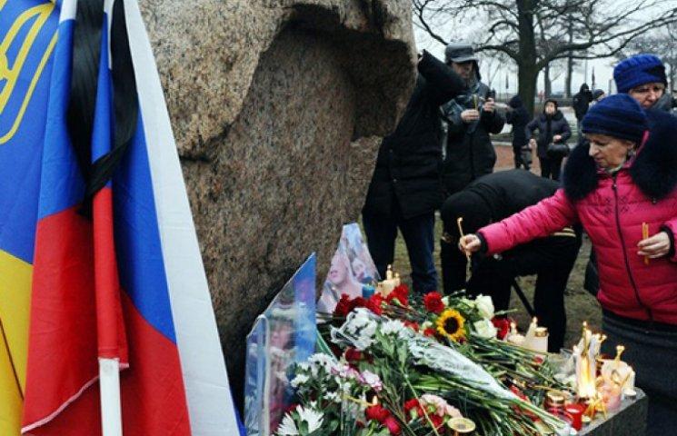 В Пітері за український прапор затримано організатора ходи пам