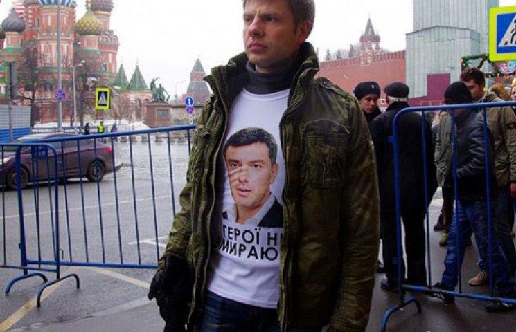 Полиция Москвы не имеет претензий к Гончаренко. Суда не будет – адвокат