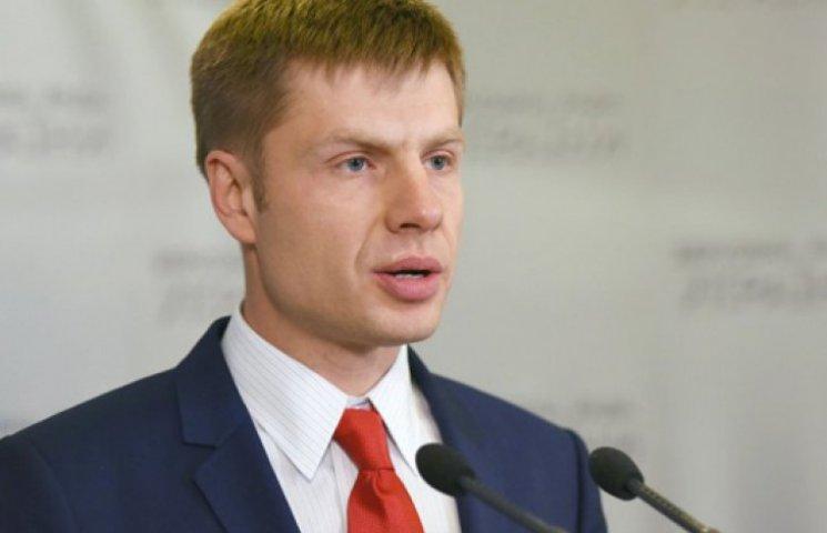Нардеп Гончаренко повернувся до України