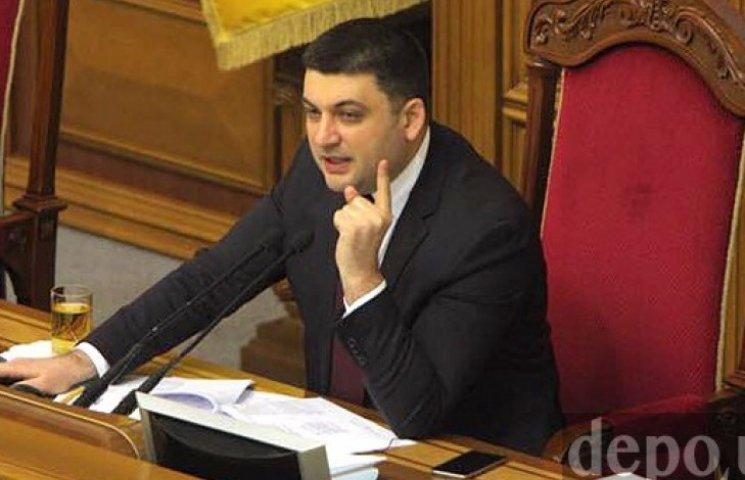 Гройсман открыл заседание Рады. «Радикалы» блокируют трибуну