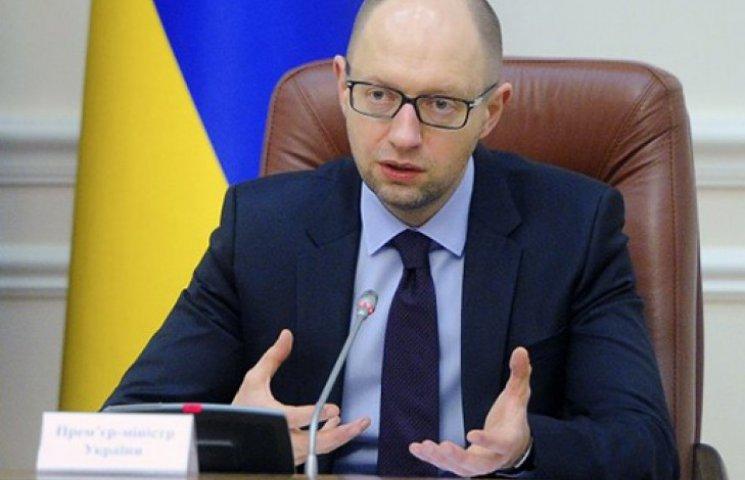 Вороги України намагаються зірвати угоду з МВФ – Яценюк