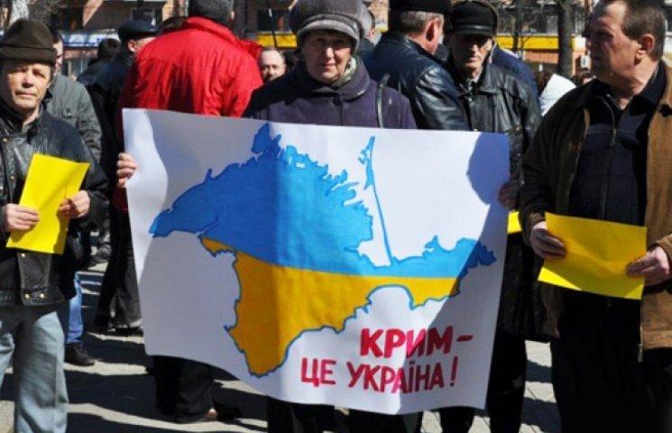 Почти 70% украинцев считают, что аннексированный Крым необходимо вернуть в состав Украины