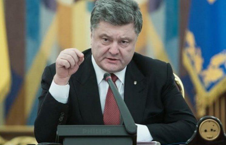 Порошенко схвалив посилення кримінальної відповідальності військових