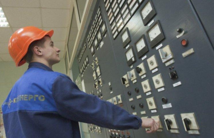 «Київенерго» відключить світло в будівлі Київобладміністрації через мільйонний борг