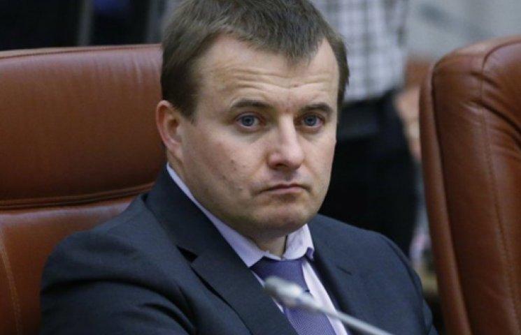 Депутаты предлагают уволить Демчишина