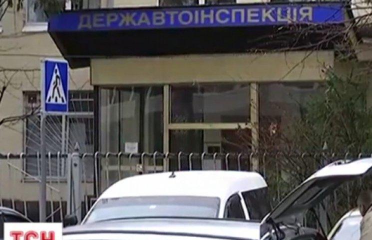 «Що шукали, те знайшли». Завершений обшук в ДАІ Києва у справі Автомайдану