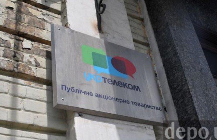 В Крым вернулась мобильная связь украинских операторов – СМИ