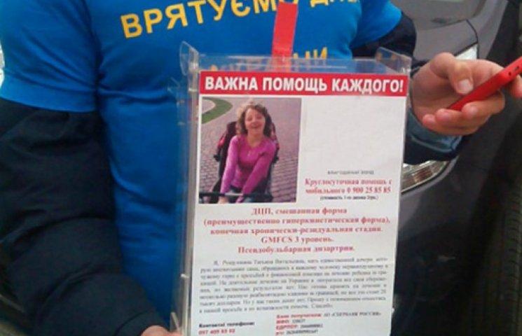 В киевском метро просят милицию проверить собирающих деньги благотворителей