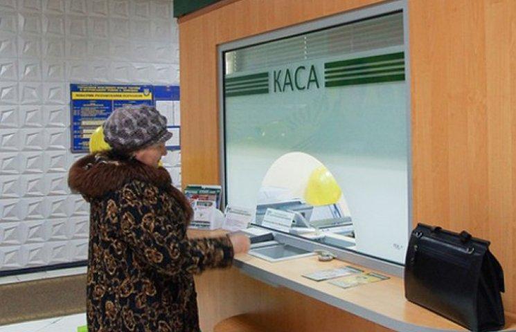 В Кабмине пояснили, как будут платить за тепло потребители без счетчиков