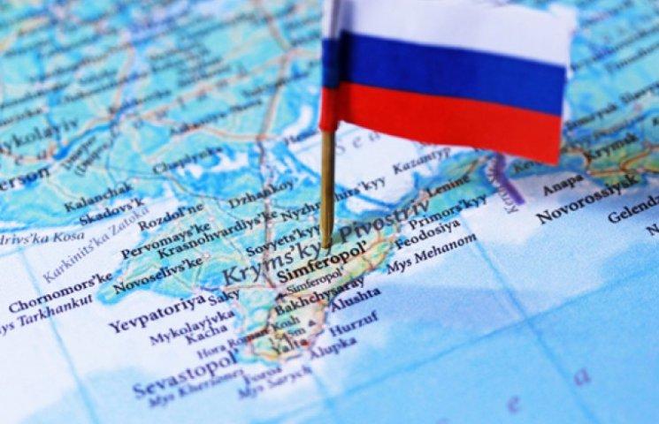 В Крыму день аннексии объявили выходным