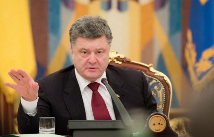 Порошенко попросил Минэкономики подготовить новую волну приватизации