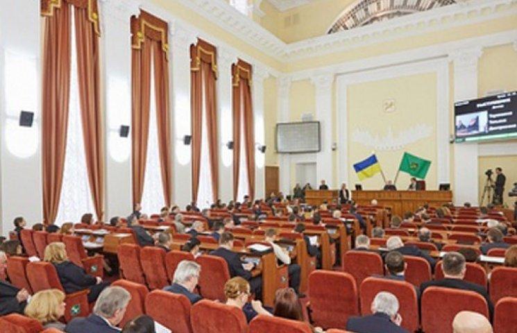 Харківська облрада не визнала Росію країною-агресором