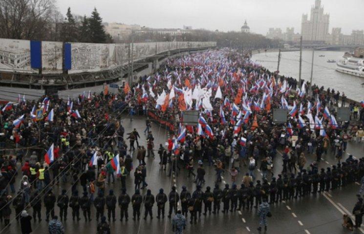 Российская оппозиция анонсировала проведение «Марша гнева и достоинства»