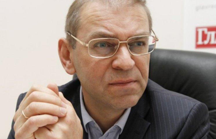 Сын нардепа Пашинского получил руководящую должность в «Укроборонпроме»