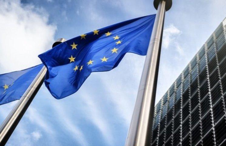 ЄС таки зняв санкції з чотирьох подільників Януковича