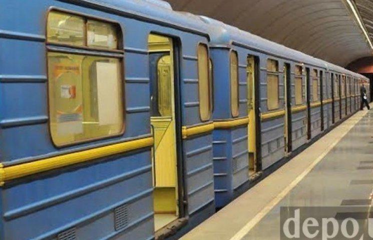 После повышения цен на проезд в киевском метро стало меньше пассажиров