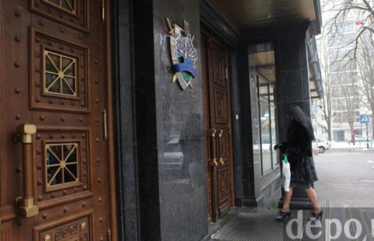 ГПУ «загубила» в санкційних списках ЄС чотирьох подільників Януковича