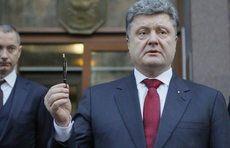 Порошенко підписав закон про виплату грошової допомоги у разі загибелі міліціонерів