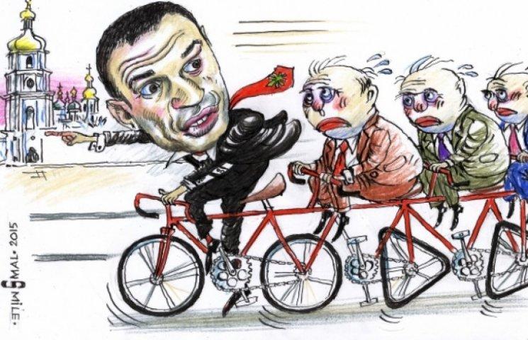 Тиждень в карикатурах: зростання цін і Кличко на колесах