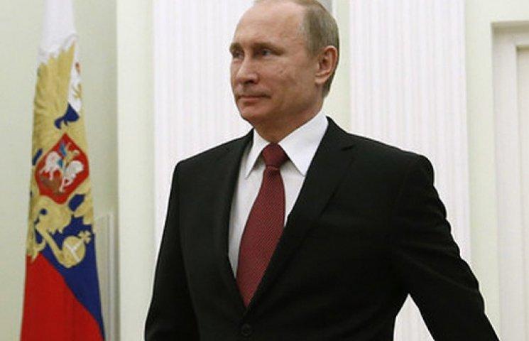Путін нагородив людей, пов'язаних з вбив…