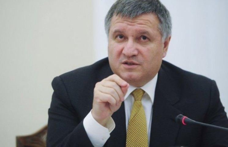 Аваков анонсировал допрос «ведьмы» Богословской