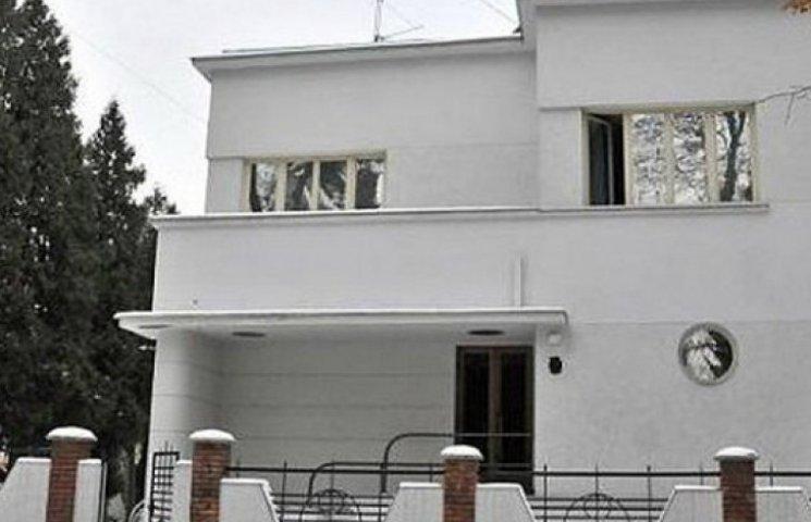 Президентскую резиденцию во Львове повторно пустят с молотка