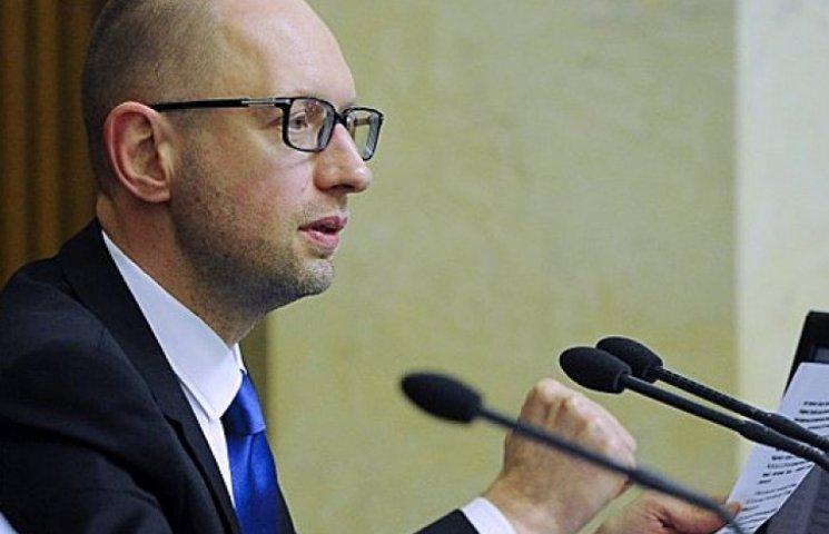 Яценюк поручил Минюсту обратиться в Гаагский трибунал из-за аннексии Крыма
