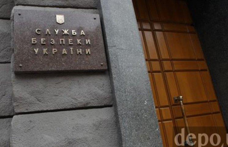 В СБУ викрили ще двох російських генералів, командувачів терористами