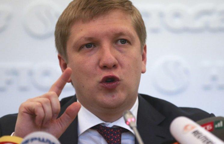 Доля российского газа в этом году составит не более 40% –  глава «Нафтогаза»