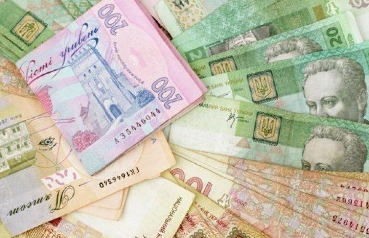 Державний борг України складає більше трильйона гривень - Мінфін
