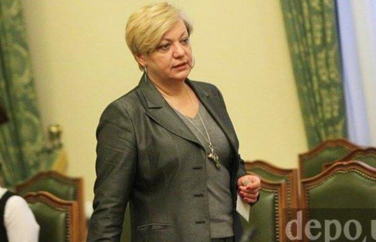Гонтарева покликала на допомогу Ющенка, Стельмаха і Кубіва