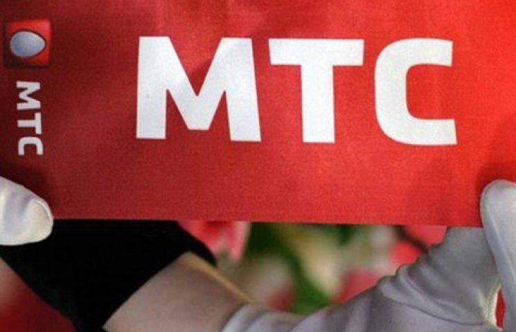 «МТС-Украина» огласила 3G-тарифы