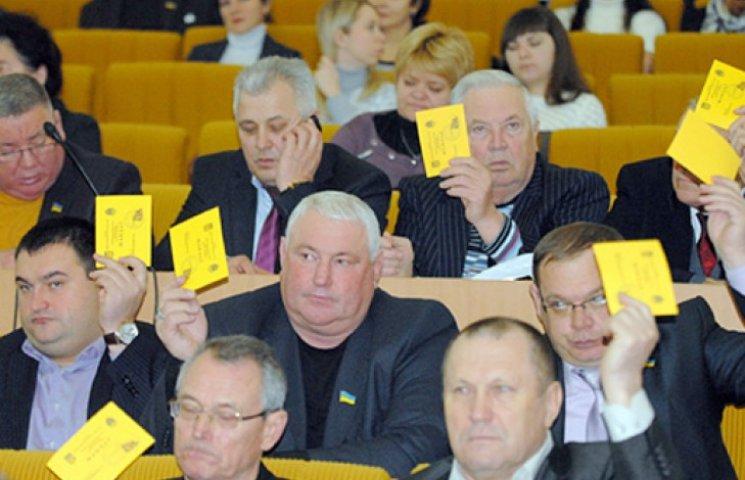Миколаївські депутати назвали Росію країною-агресором