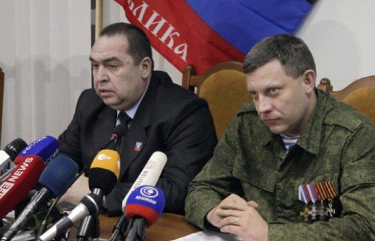 Сепаратисты предлагают сменить место встречи контактной группы