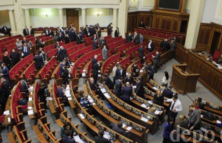 До 20 березня Рада може визначити регіони з особливим статусом на Донбасі - АП
