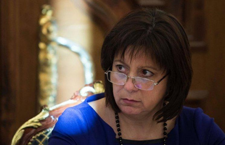 Власти Украины приватизируют все, что можно – Яресько
