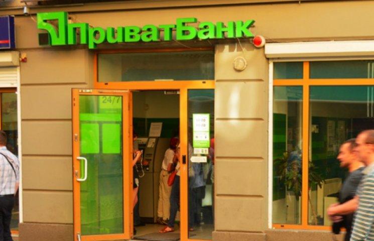 Главный коневод Украины хочет национализировать банк Коломойского