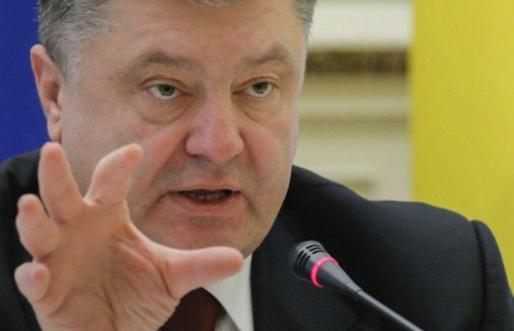 Порошенко ввел в действие решение СНБО о нацбезопасности и гражданской защите