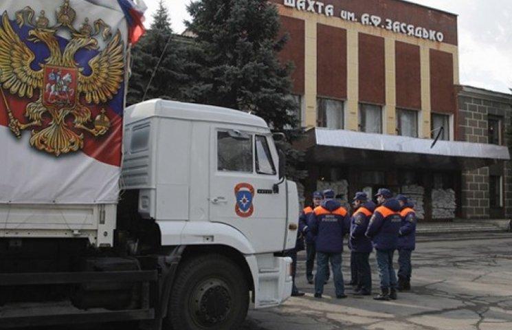 «ДНР» намерена национализировать шахту им. Засядько, а ее директора  – судить