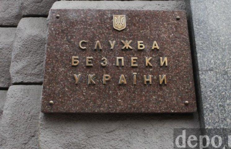 СБУ посчитала антиукраинские группы в соцсетях