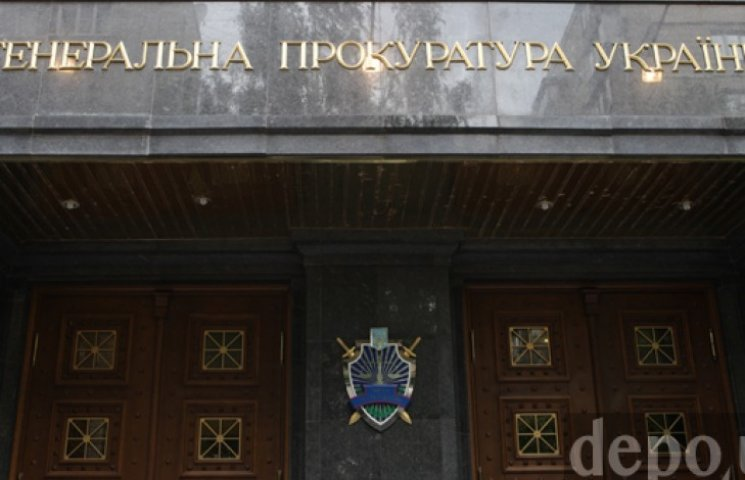 ГПУ оголосила в розшук членів лічильної комісії Ради