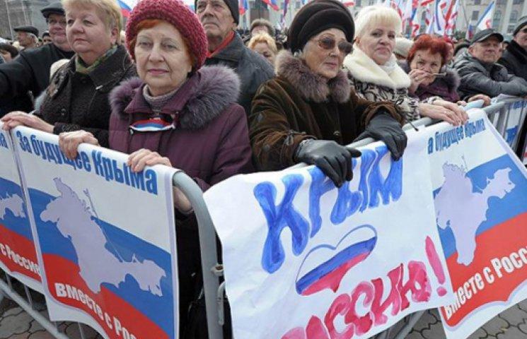 В Архангельске приказали бюджетникам митинговать в честь аннексии Крыма
