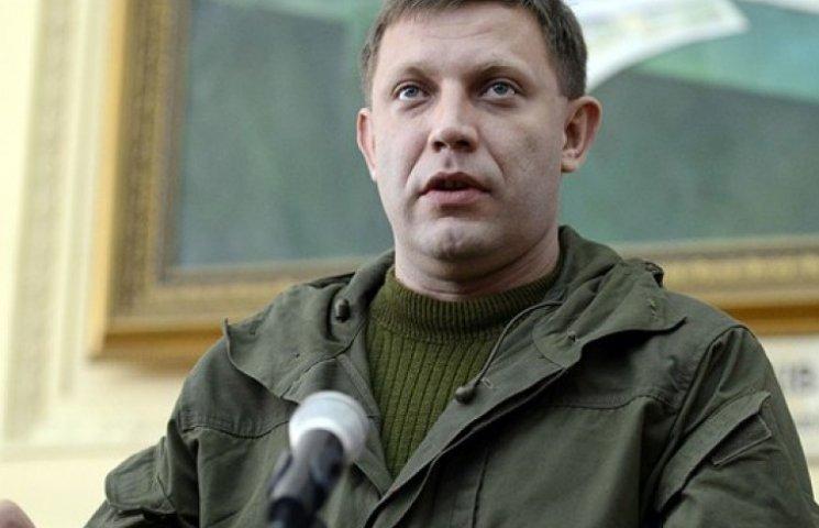 «ДНР» намерена «национализировать» еще и бизнес Януковича
