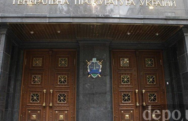 Подозреваемых в сепаратизме не смогут выкупать из СИЗО – Генпрокуратура