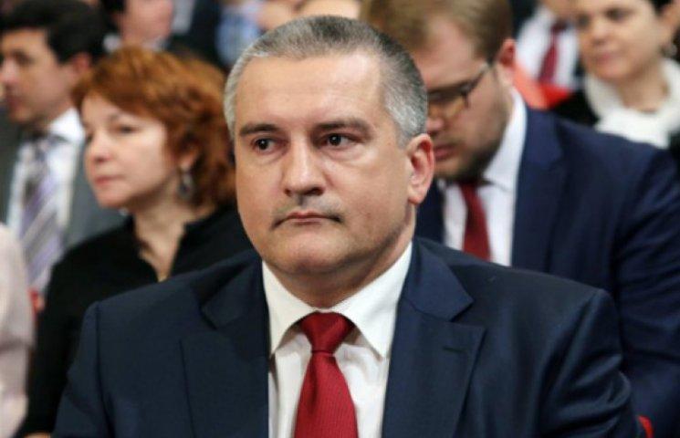 Аксенов заявил, что Крым будет «русским» даже при жесточайших санкциях