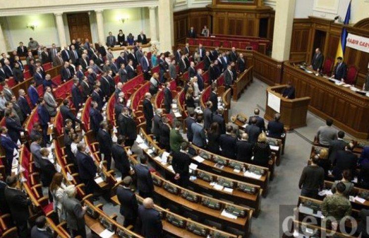 ВР на этой неделе рассмотрит особый статус для Донбасса и введение миротворцев