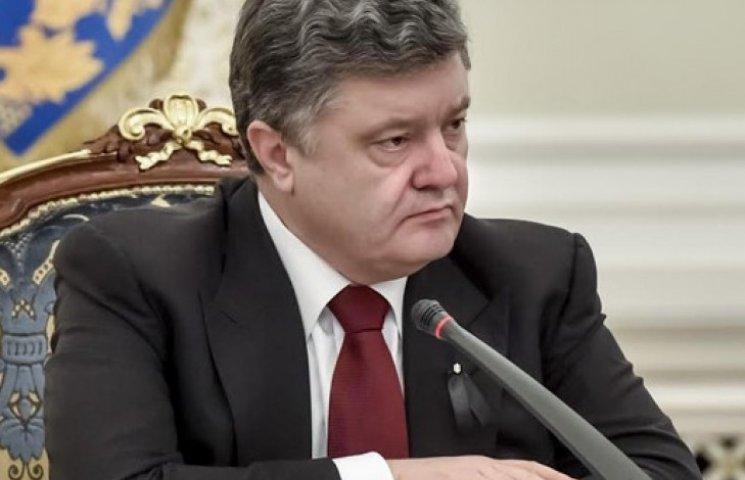 Законопроект об особом статусе Донбасса появился на сайте Рады