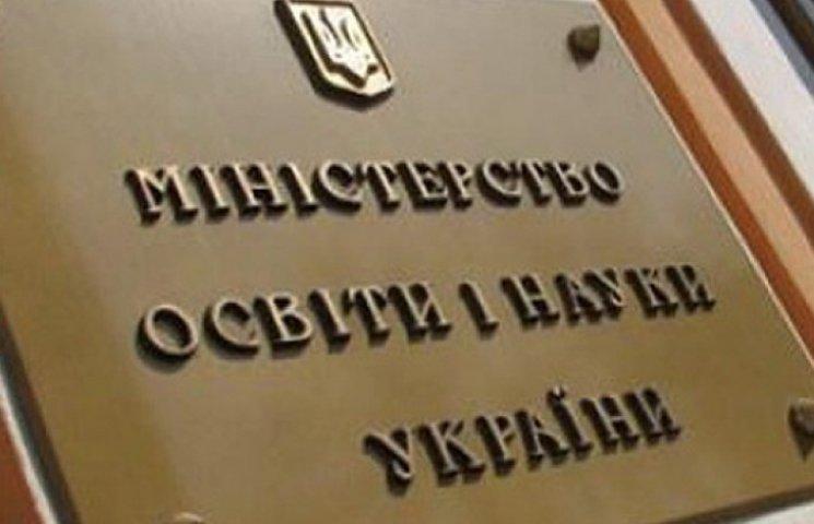 Подготовлен параграф о Евромайдане и войне с РФ для учебника истории Украины