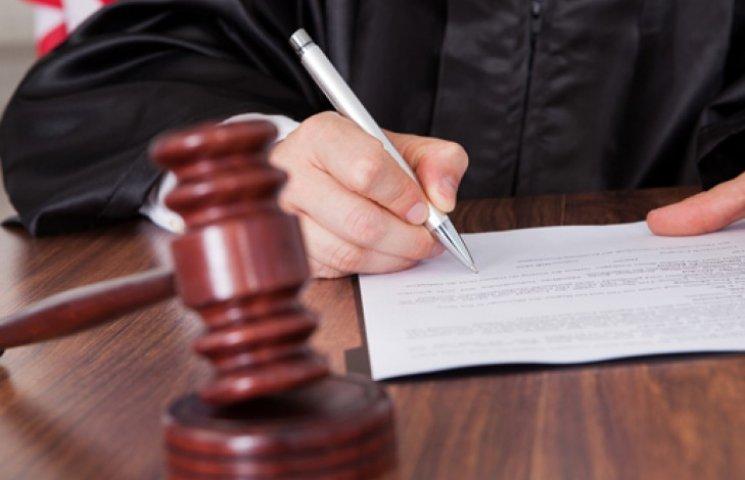 Более 40 судей отказались проходить люстрационную проверку – Петренко